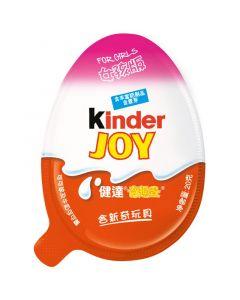 Kinder Joy Pink (20g)