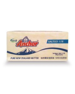 Anchor Salted Butter (227g)