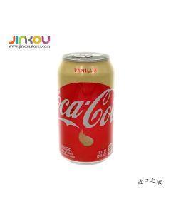 Coca-Cola Vanilla Soda 12 FL OZ Can (355mL) 可口可乐香草味汽水(可乐型碳酸饮料)
