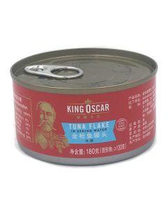 King Oscar Tuna Flake in Spring Water (180g)金枪鱼罐头(水浸)