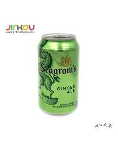 Seagram's Ginger Ale 12 FL OZ (355ml) 施格兰牌姜味碳酸饮料